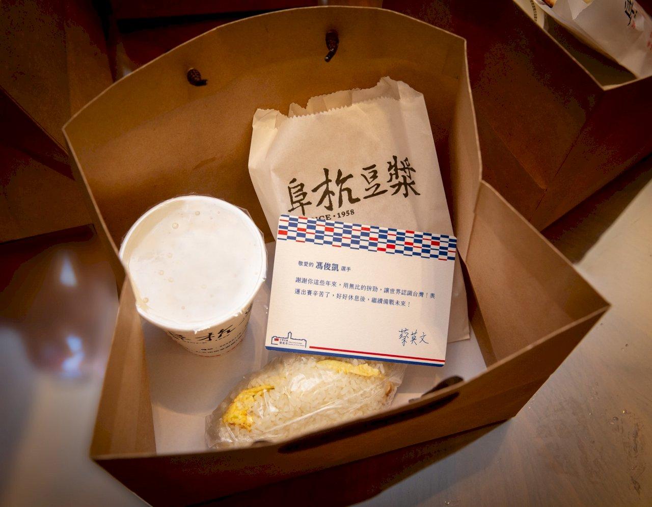專屬通關歡迎東奧選手回家 總統還準備「限定版早餐」