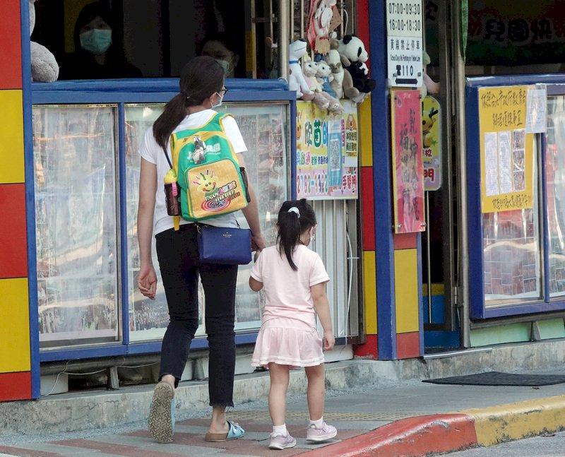 機組員小孩不能進幼兒園 教育部擬修改指引