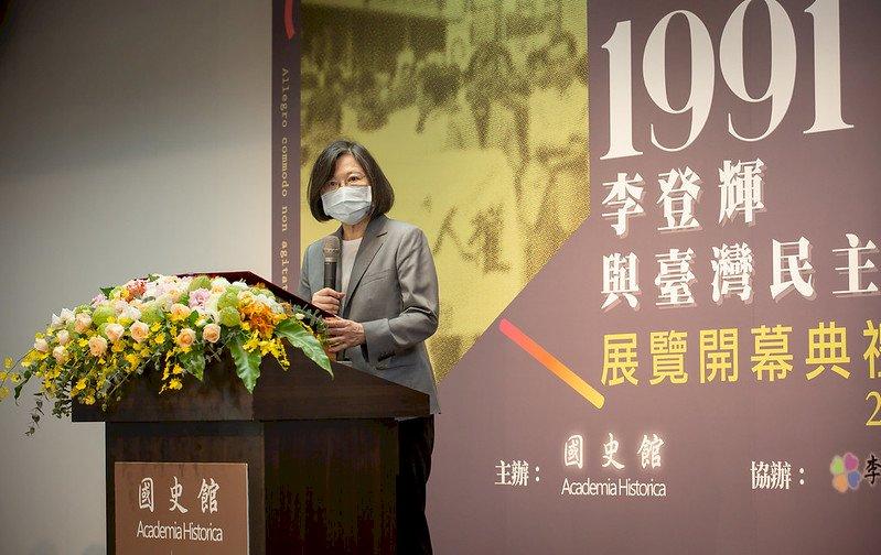 出席李登輝特展開幕 總統:持續深化民主、走向世界