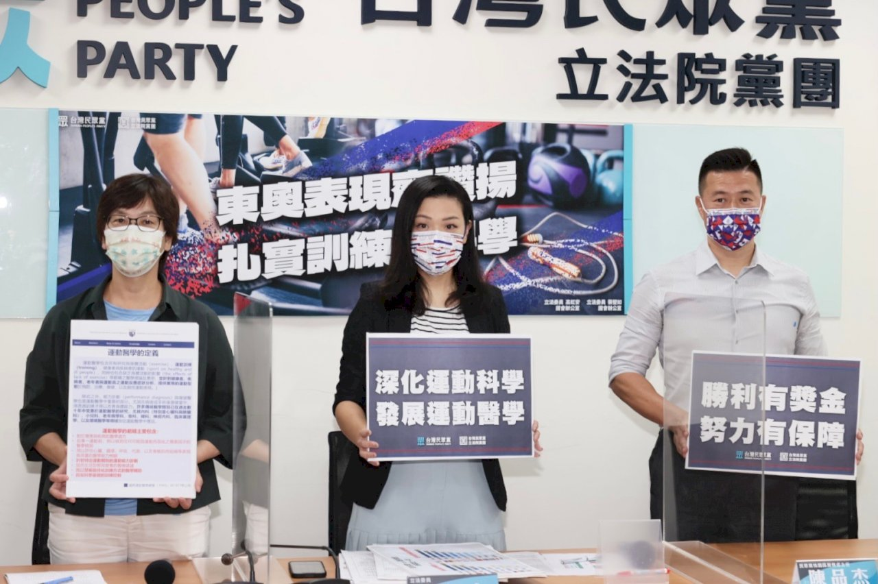 台灣健兒東奧奪牌創新高 民眾黨團呼籲深耕運動科學化