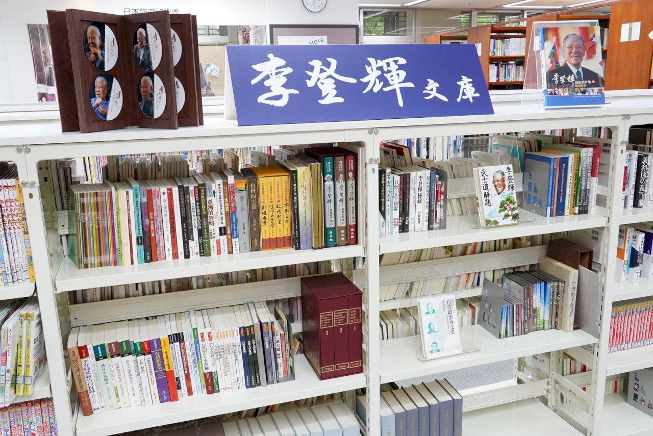 前總統李登輝逝世週年 日台協會設文庫專區追思