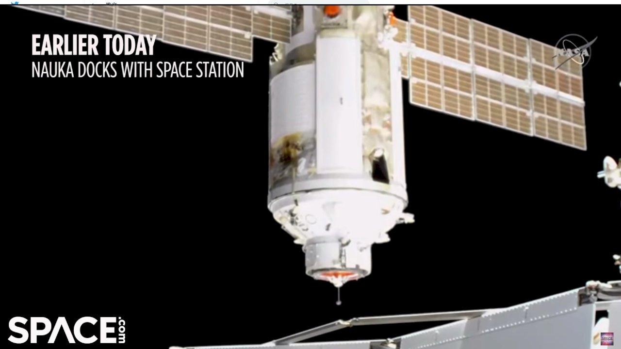 俄實驗艙成功對接國際太空站 小意外一度引恐慌