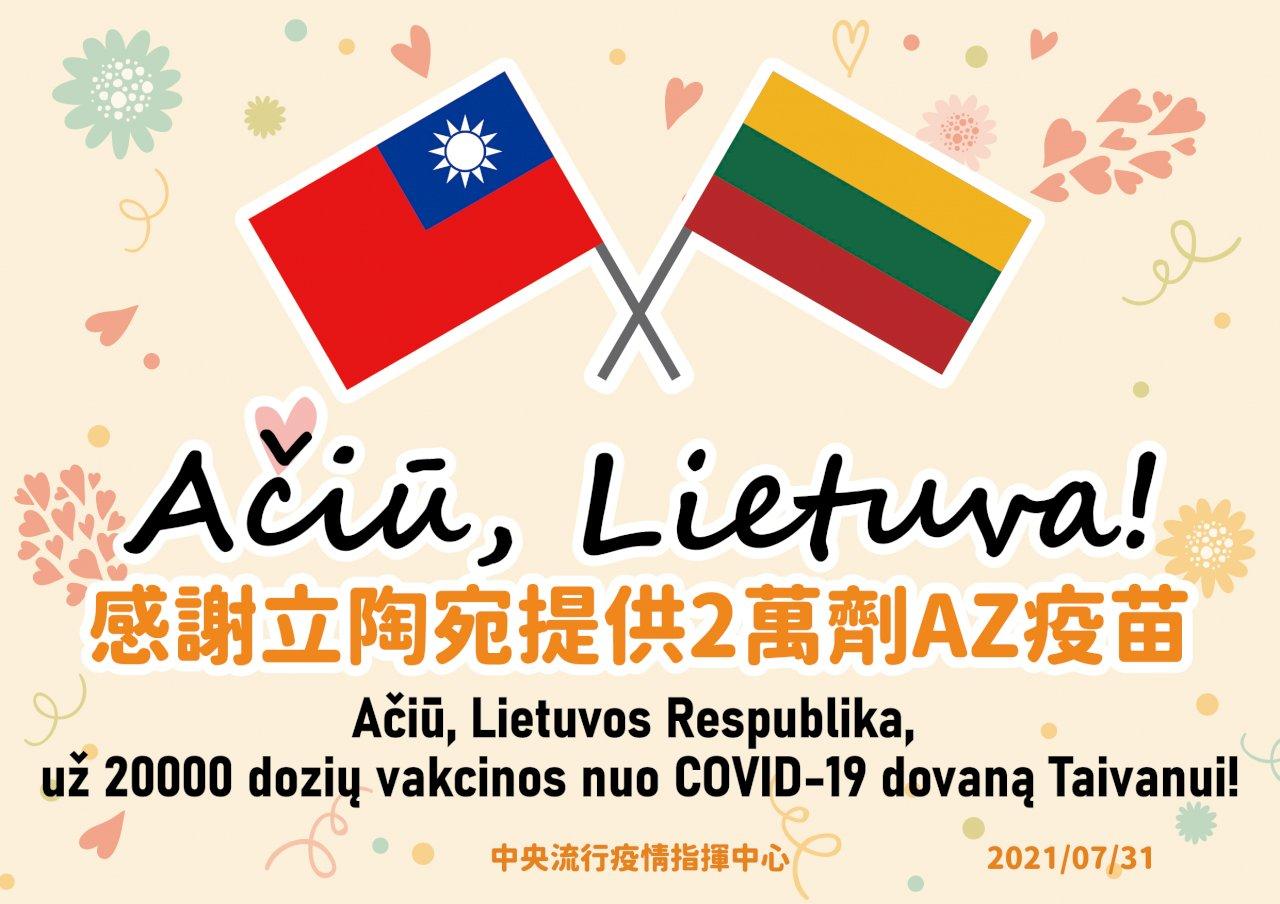 台與中東歐關係升溫 學者:反映歐對中國觀感改變