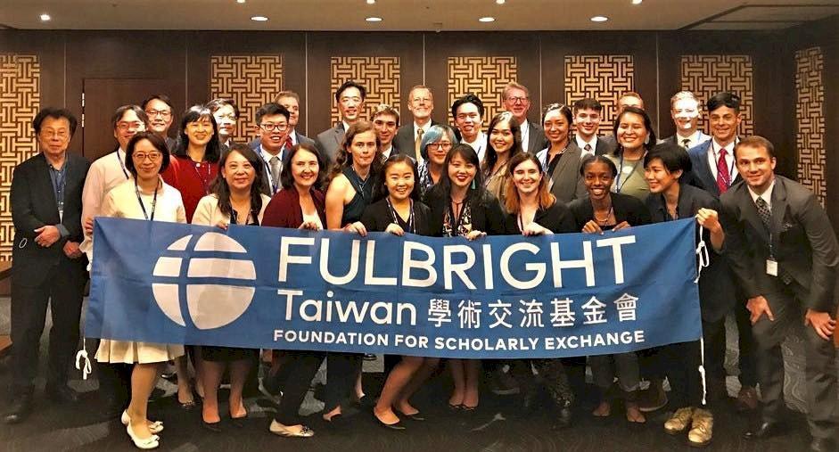 台灣傅爾布萊特計畫75週年 AIT將舉行慶祝活動