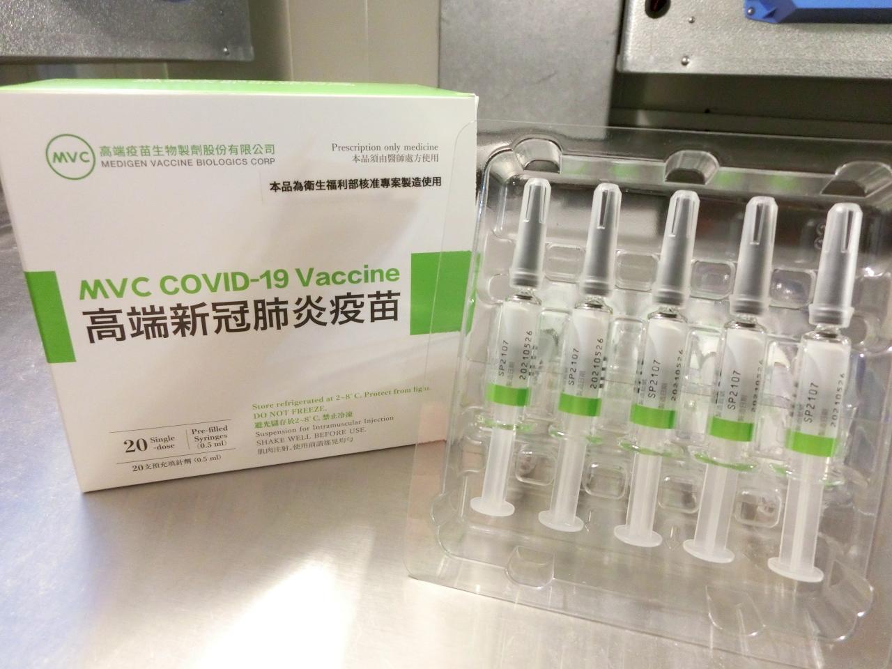 高端疫苗鎖定友邦與海外市場 彭博認兩大阻礙需克服