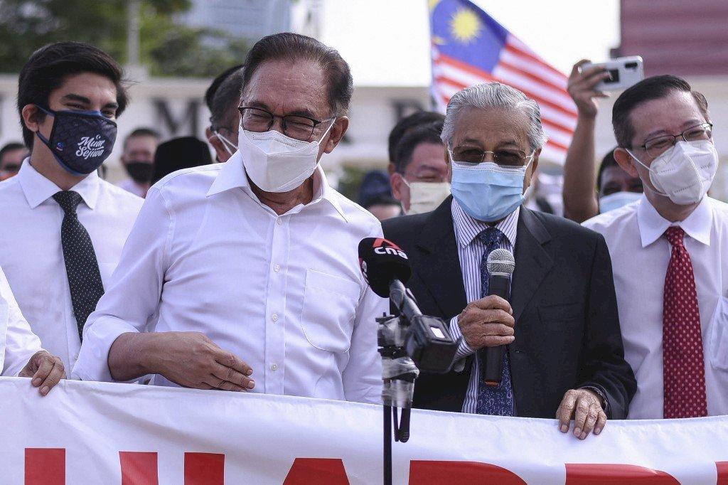 大馬反對黨遊行前往國會大廈  要求首相慕尤丁下台