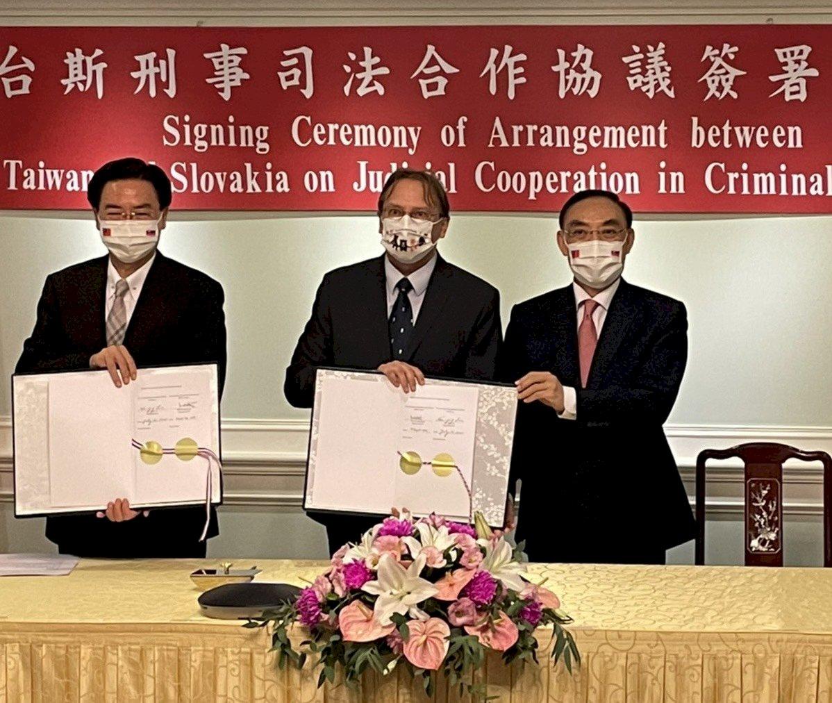 法務部:台灣與斯洛伐克簽刑事司法合作協議