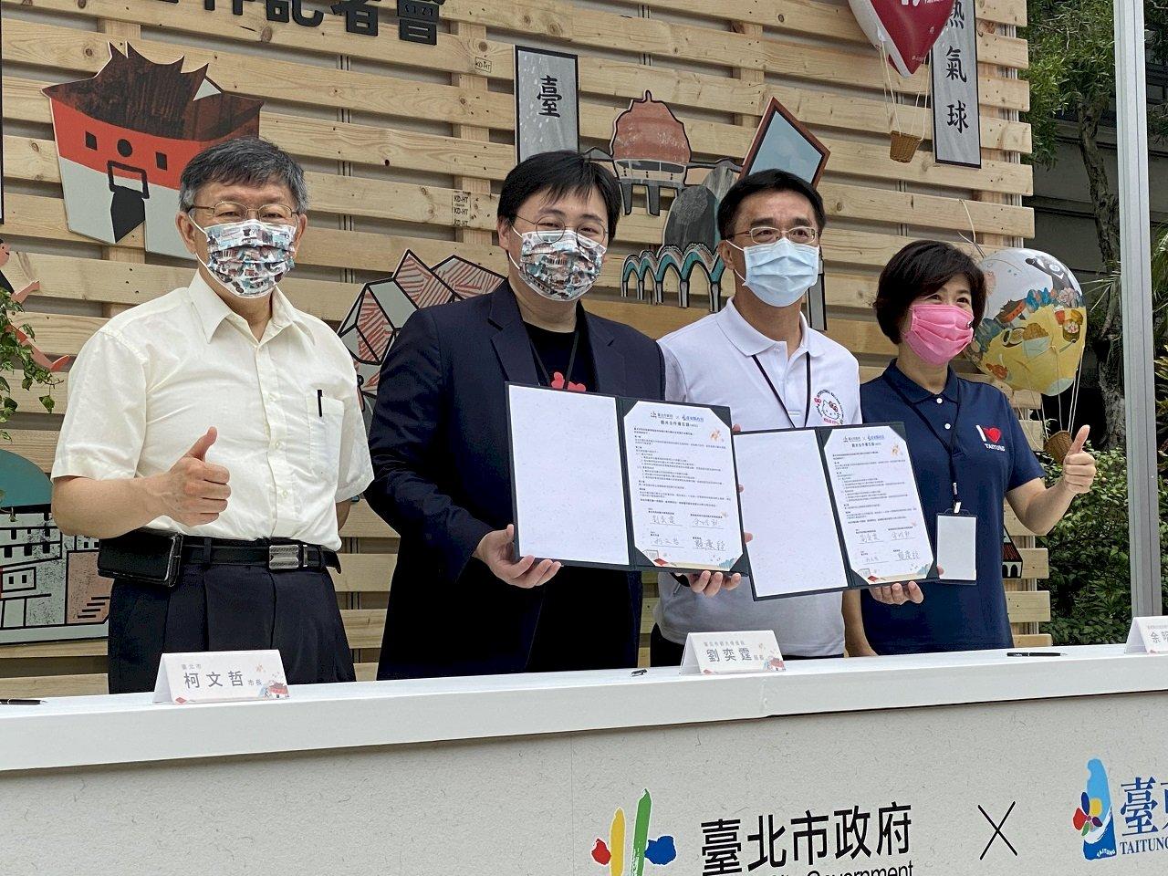 「台北、台東」雙城結盟 透過「鳴日號、熱氣球」體驗雙城魅力