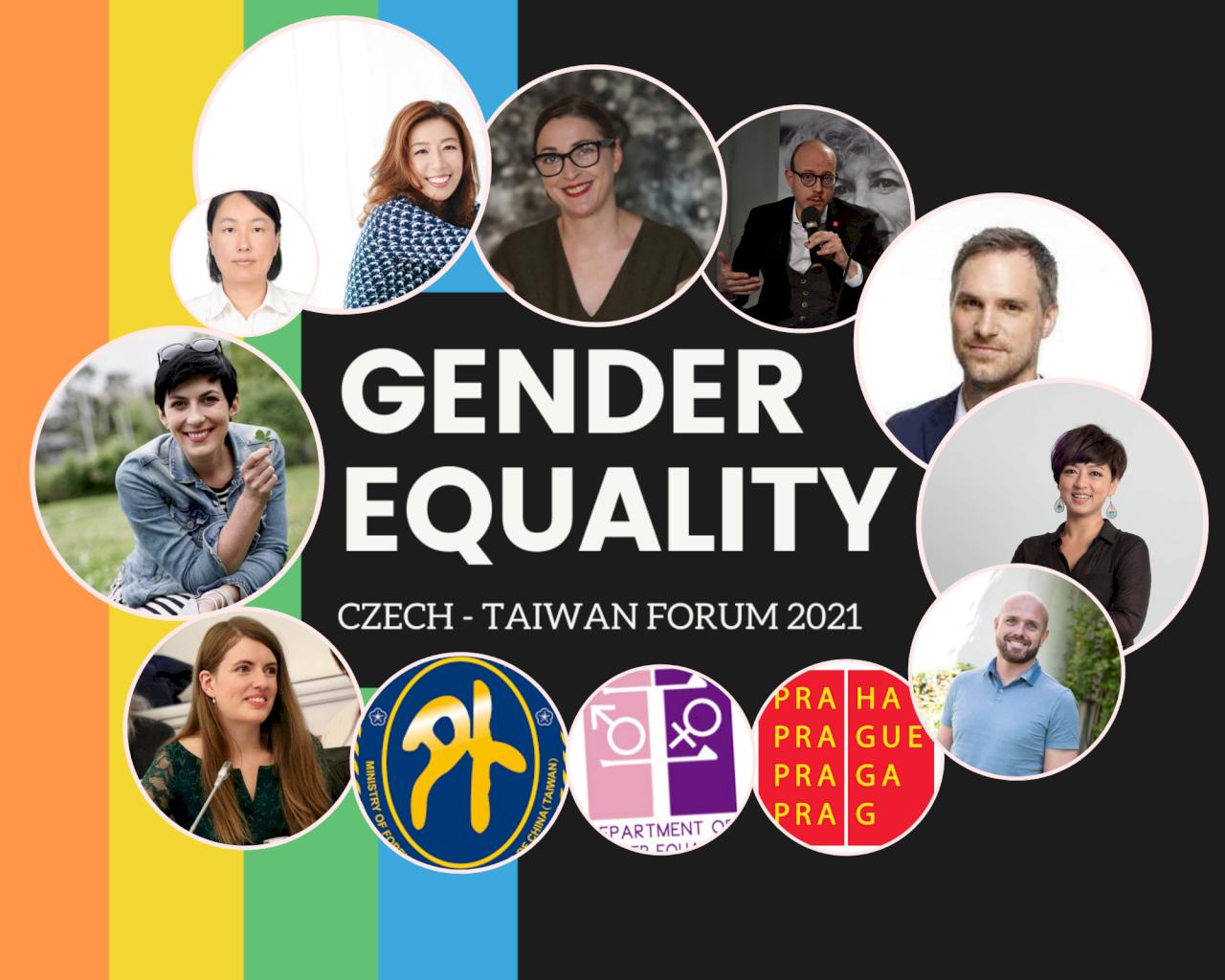 台捷4日合辦線上論壇 交流婚姻平權等性平議題
