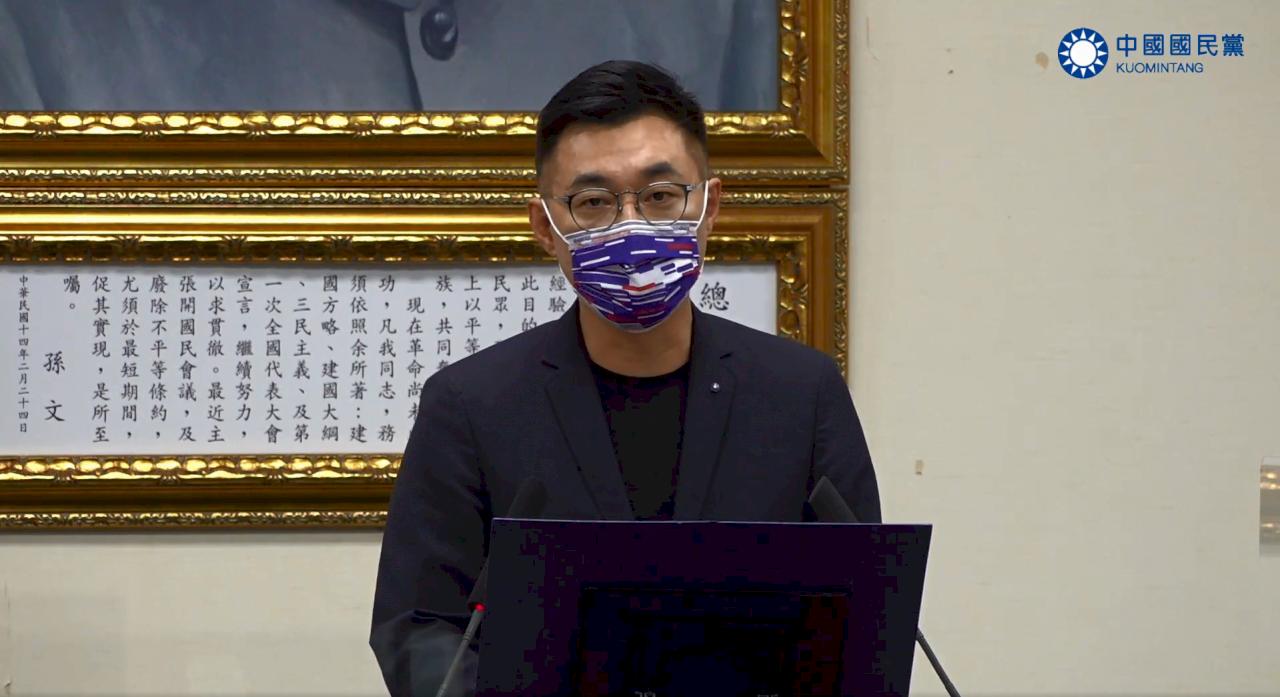 國民黨預定10/30召開全代會 新舊任黨主席交接