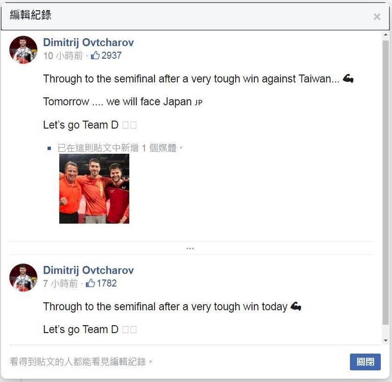 奧恰洛夫推文刪Taiwan 慘遭德國網友痛批