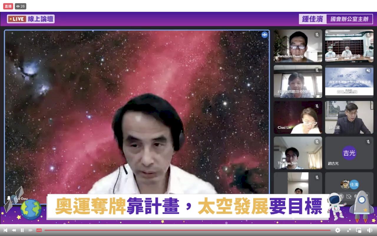 火箭阿伯談台灣太空發展 「目標5年成為新世代衛星重要國家」