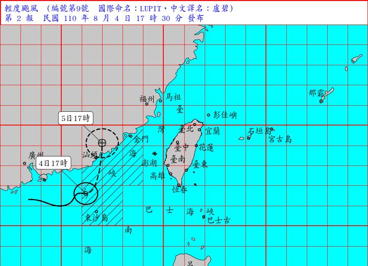 輕颱「盧碧」進逼 西部離島、中南部連3天受影響