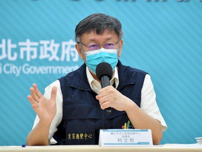 柯文哲:支持台灣生技產業 不支持把國民生命當賭注