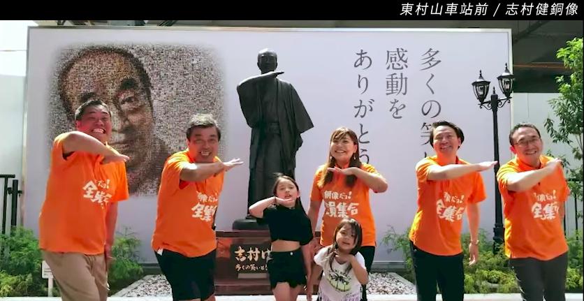 日本各地紛為台灣選手加油  交流協會:日本送的第3金
