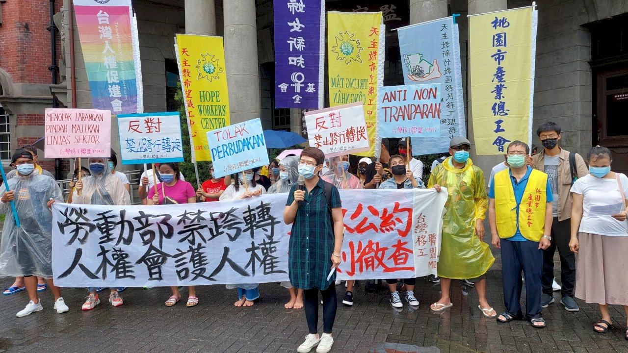 勞動部修法限縮移工跨轉 民間團體籲人權會徹查
