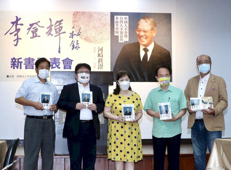 李登輝秘錄新書發表 安倍晉三追思貢獻難忘和藹笑臉