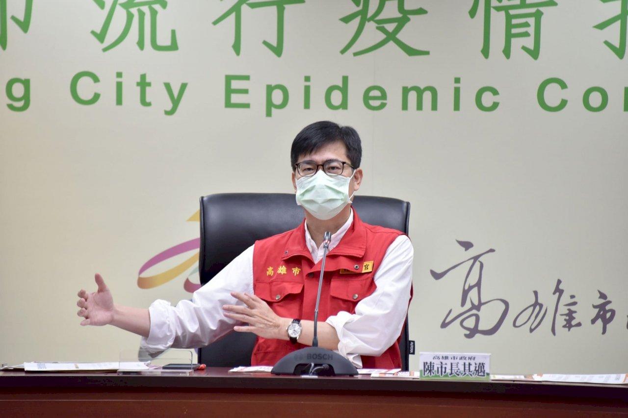 高雄9月實體開學 陳其邁:會嚴格把關讓校園更安全