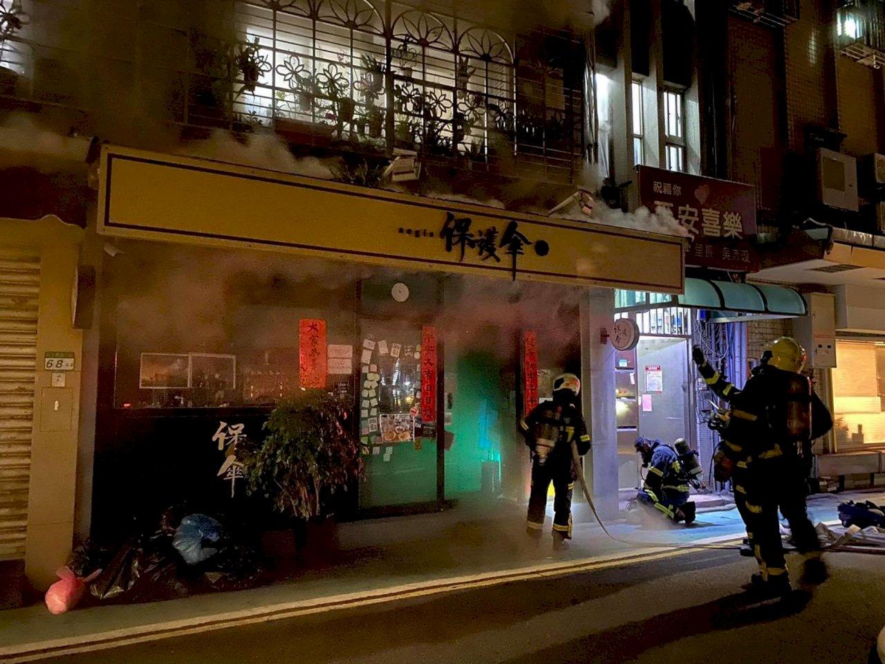 心血化為灰燼!台庇謢港人「保護傘」商店凌晨起火