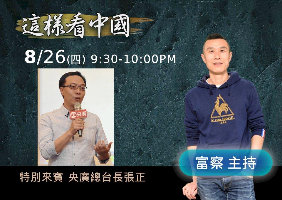 【富察時間】為何說中國的高考是大一統,也是畸形的現代科舉?