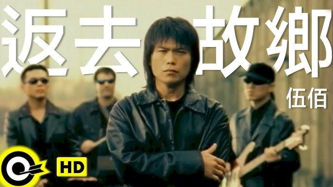 音樂大無限67 - 金曲律動