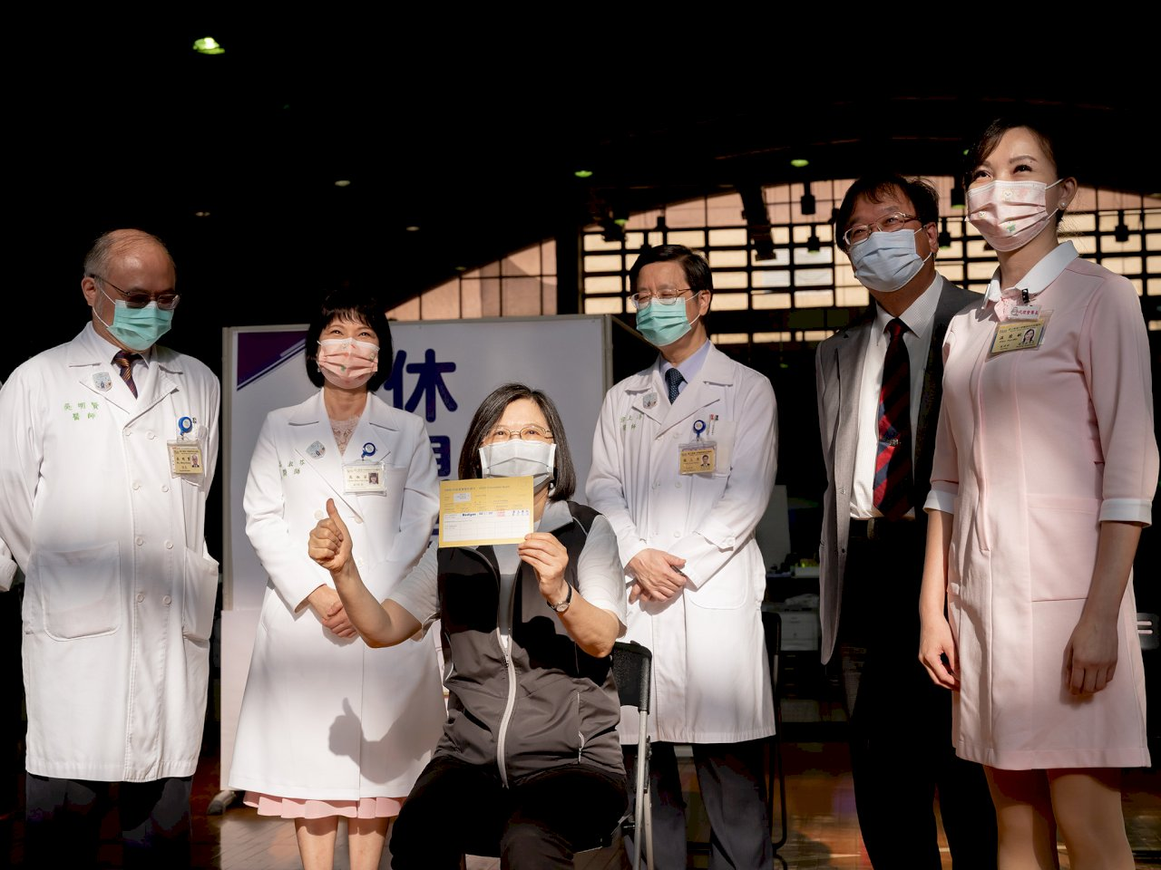 府:正副總統均皆完成高端第二劑預約 9/30接種