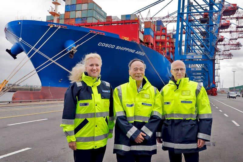中國遠洋擬入股德漢堡港 談判進入最後關頭