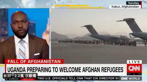 阿富汗難民包機飛抵烏干達 將獲暫時庇護