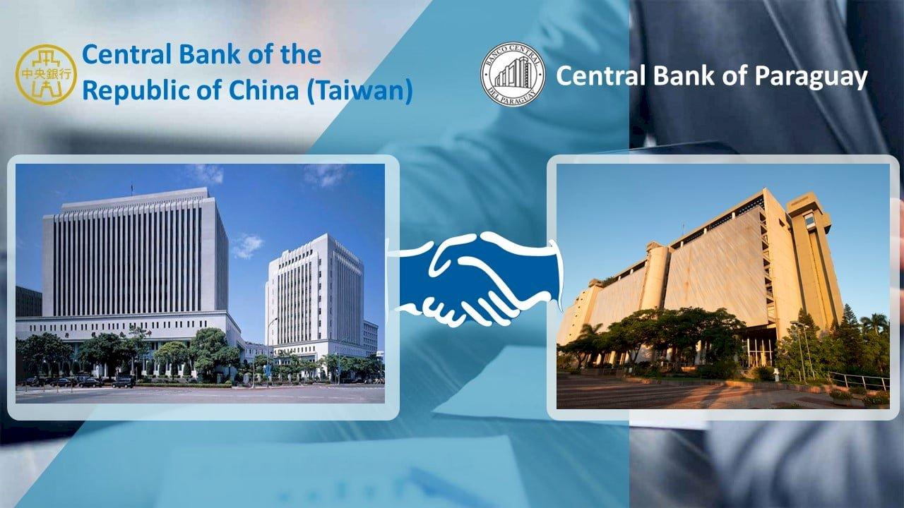 台灣與巴拉圭央行簽署合作協定  強化業務合作