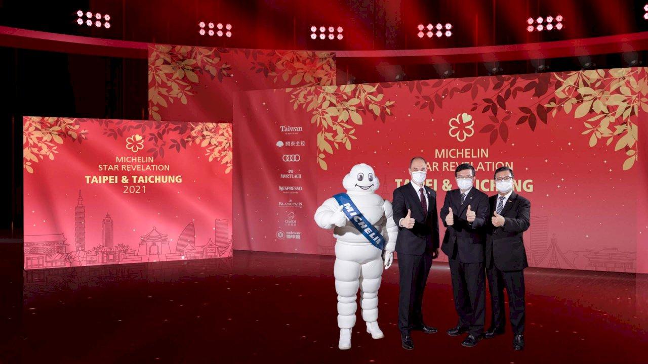 台北台中米其林揭曉34家摘星 明年台南高雄也納評鑑