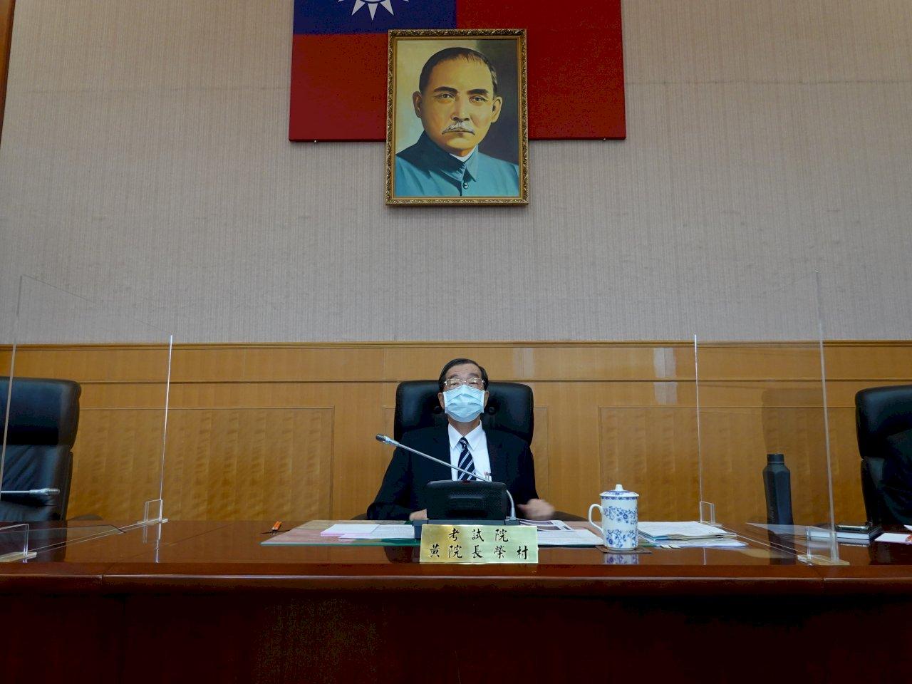 第13屆考委就任滿週年 黃榮村期許動態革新