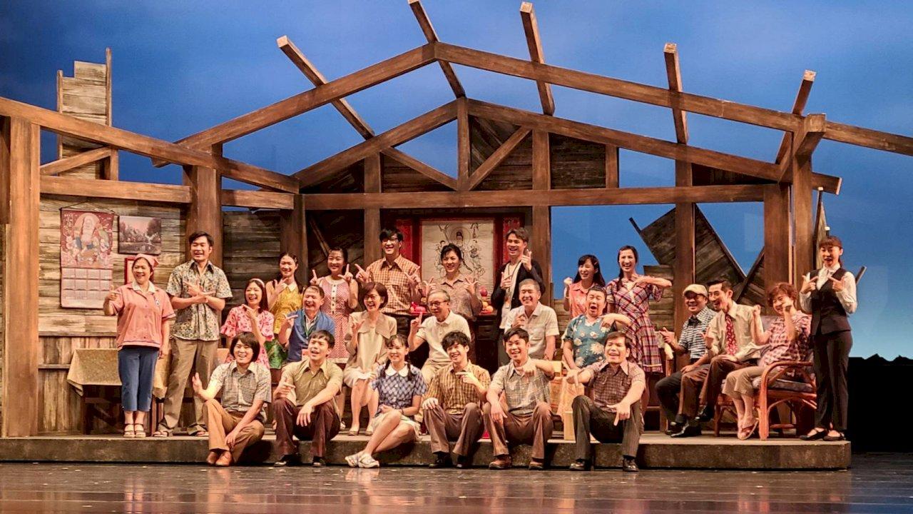 「人間條件七」國家劇院特別版 採間隔座每場限500人入場(影音)
