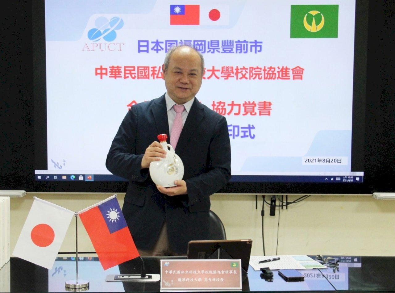 台灣私立科大協進會與日本豐前市簽備忘錄 互贈在地名酒