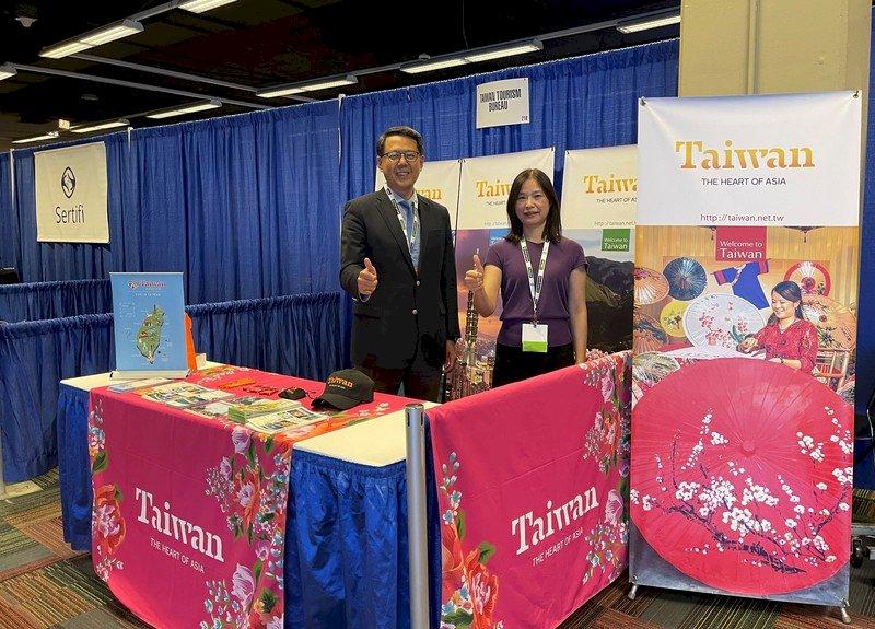 美國旅行業者協會全球會議 台灣觀光秀亮點
