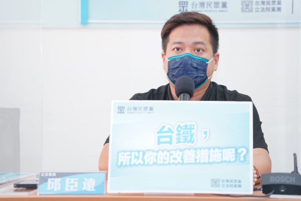 太魯閣號事故報告出爐 民眾黨團籲台鐵改善進度應公開透明