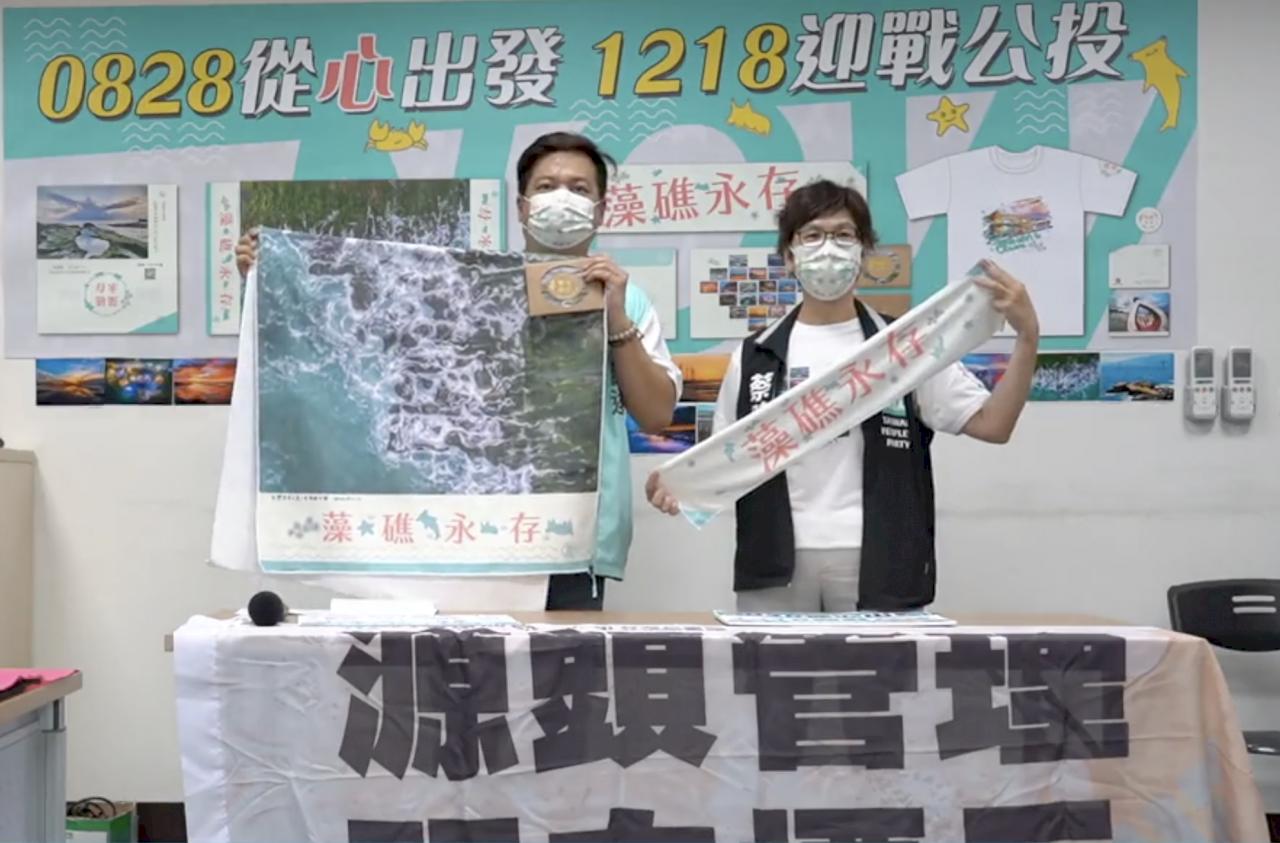 民眾黨8/28公投宣傳再起 環台說明反萊豬、護藻礁