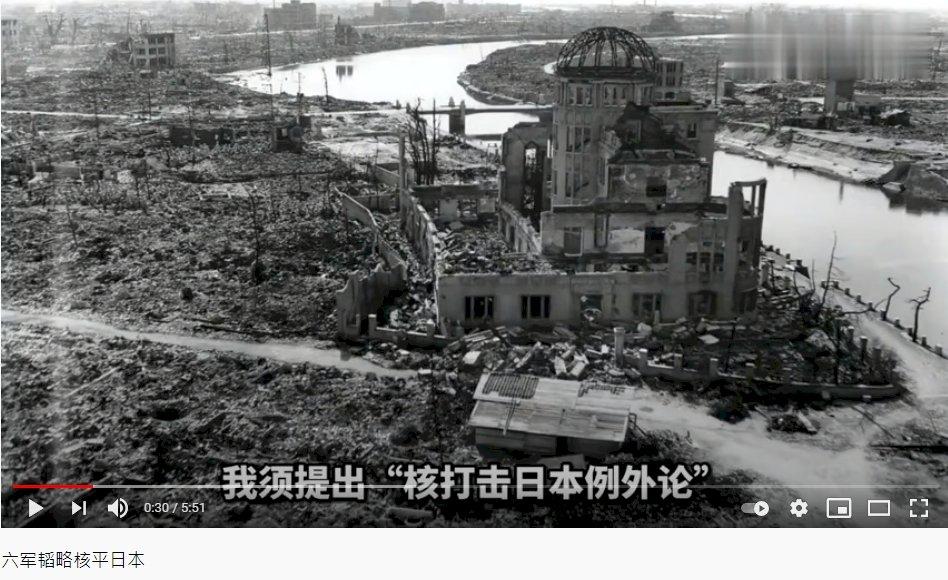日本對西瓜網視頻提出的首戰核威脅如何反應?