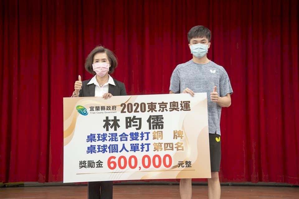 宜縣今頒發60萬元獎勵金 小林同學全數捐出