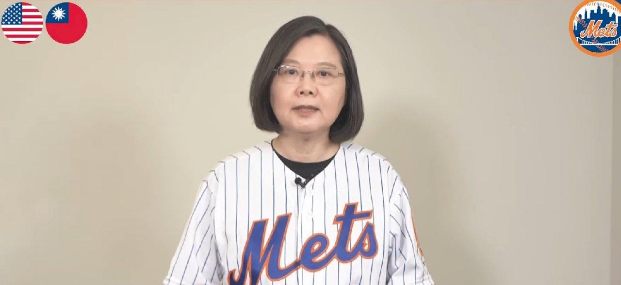 總統為紐約大都會台灣日致詞 介紹台灣奧運選手並感謝美贈疫苗