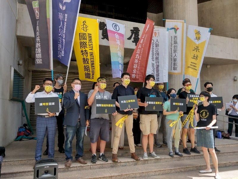 於「國際強迫失踪被害者日」關注李明哲先生