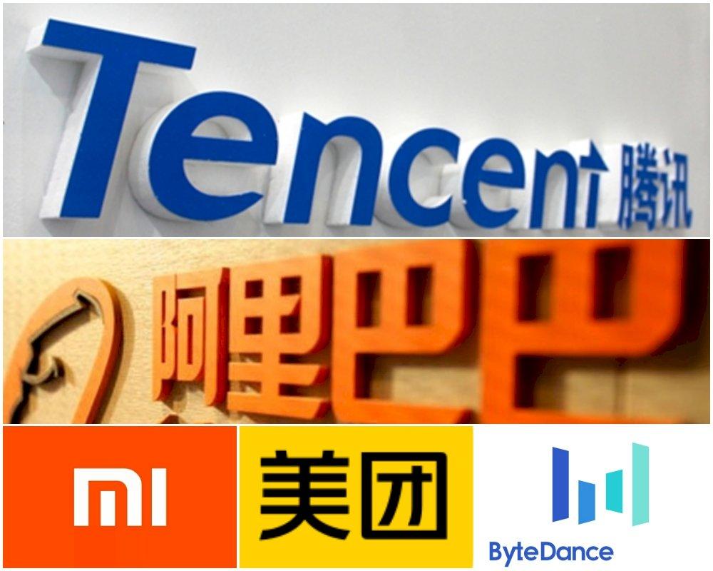 中國反網路壟斷 平台不得屏蔽競爭者網址連結