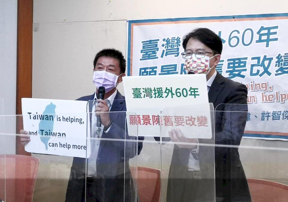 立委呼籲制訂新版台灣援外政策白皮書 強化跨部會援外量能