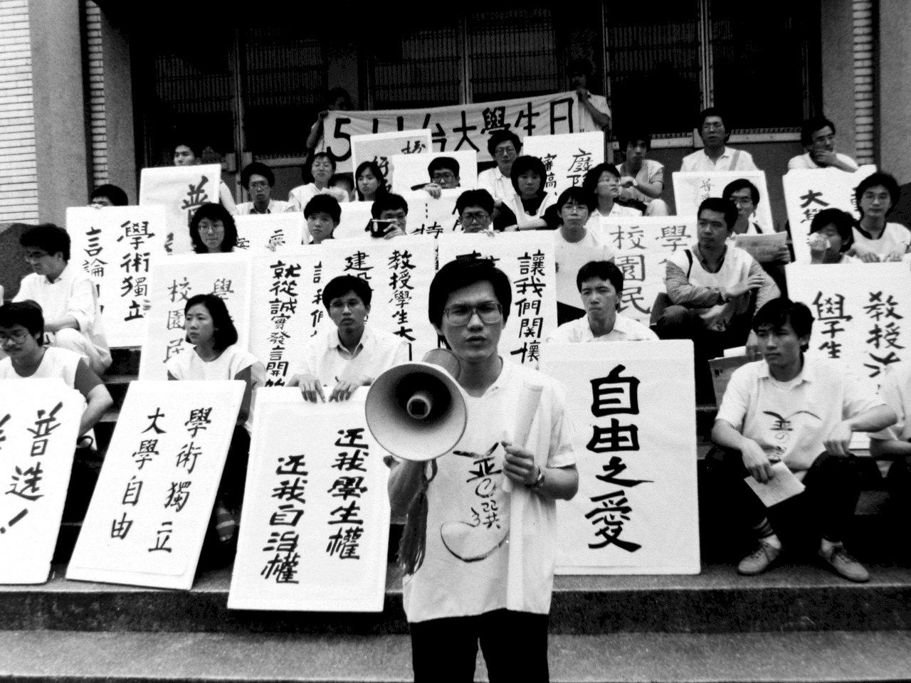 學生時代被以「不法份子」監控十年 林佳龍:感覺像諜報電影特務情節