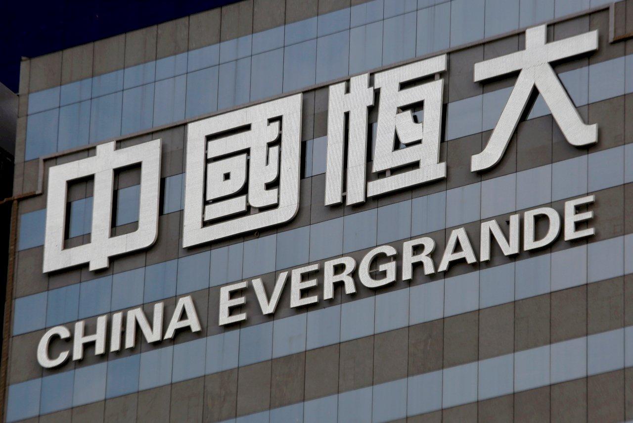 兩天內二度遭降級 中國恆大集團一度跌破IPO價