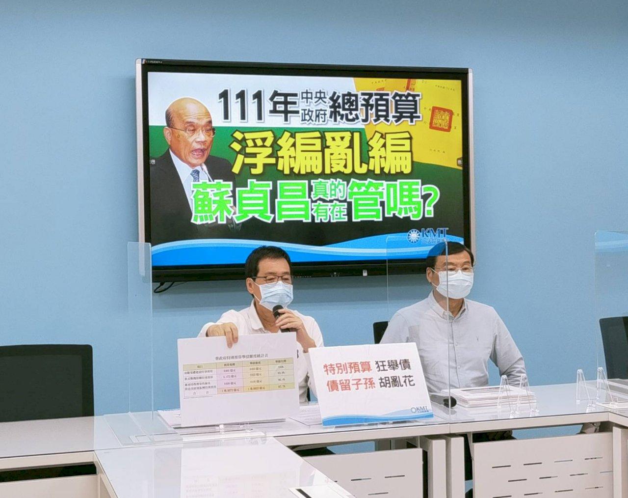 藍籲政院提「3+11」調查報告 綠回應:開議前送立院