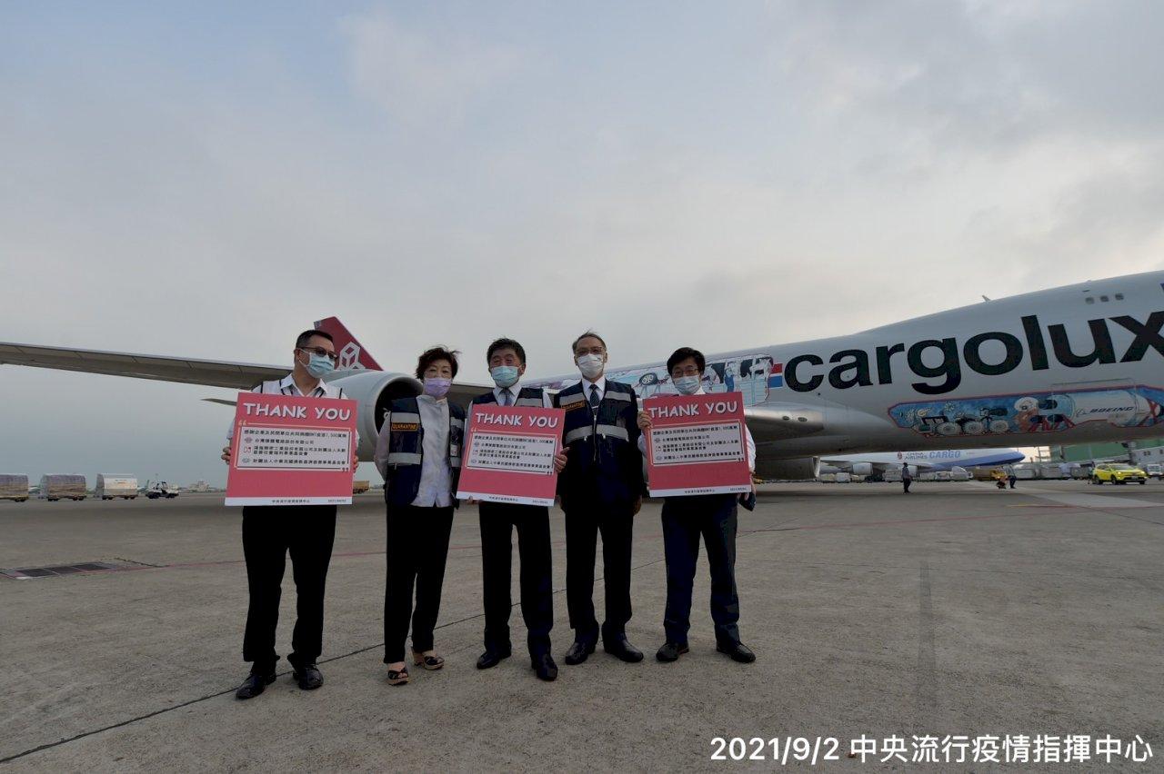 首批BNT抵台 陳時中9聲感謝台積電、鴻海及慈濟