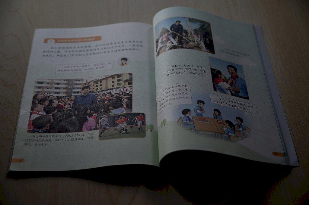 中國開學人手一冊習思想 台灣議題入讀本
