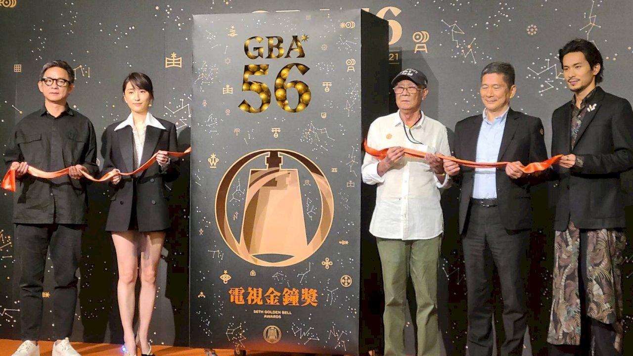 第56屆電視金鐘獎入圍揭曉  氣象先生任立渝獲特殊貢獻獎