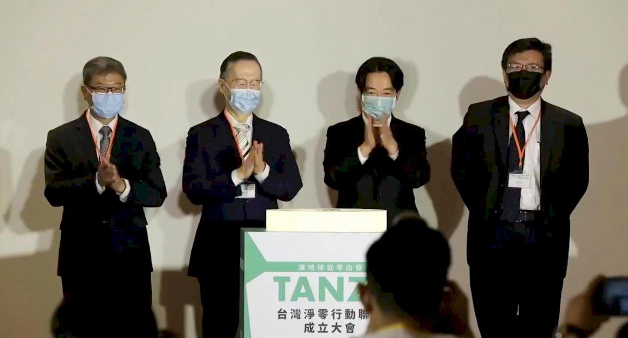 佔台2成排碳量企業入台灣淨零行動聯盟 副總統揭櫫2階段零碳目標
