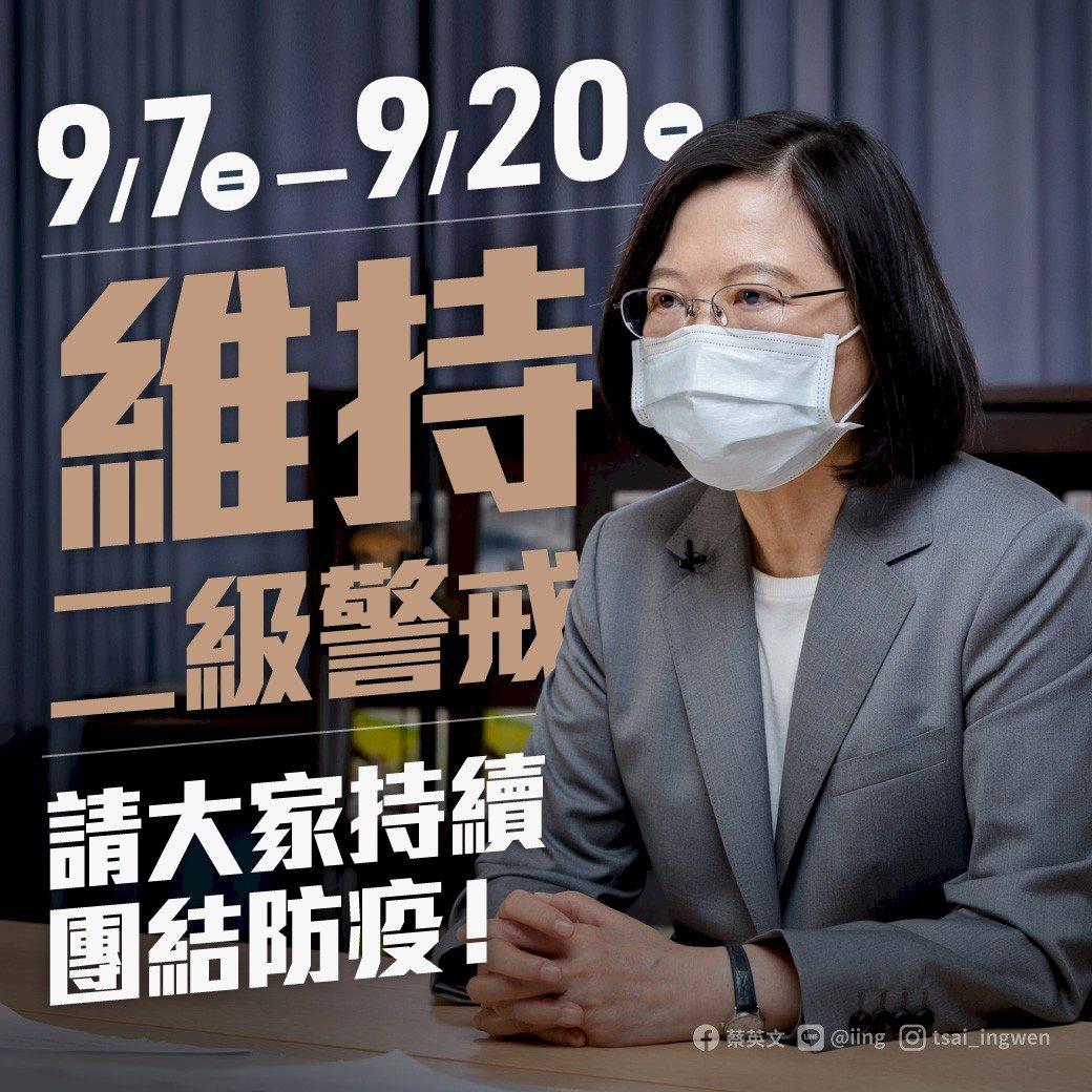 新增9本土案例 蔡總統:防疫不能鬆懈